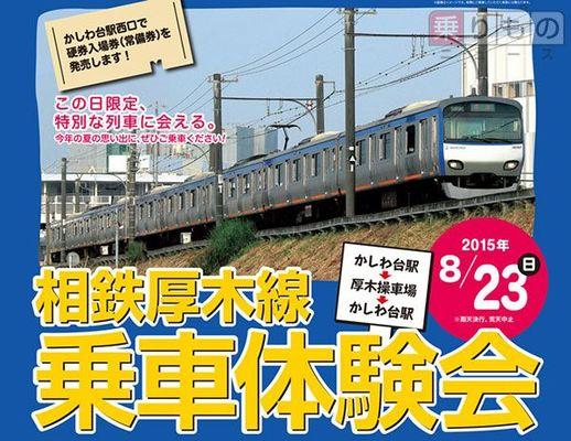 Large 150814 soutetsu 01