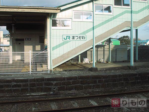 Large 150817 matsukawa 01