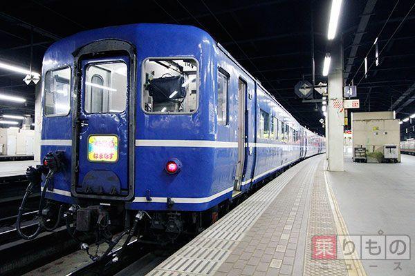 Large 150821 hamanasu 01