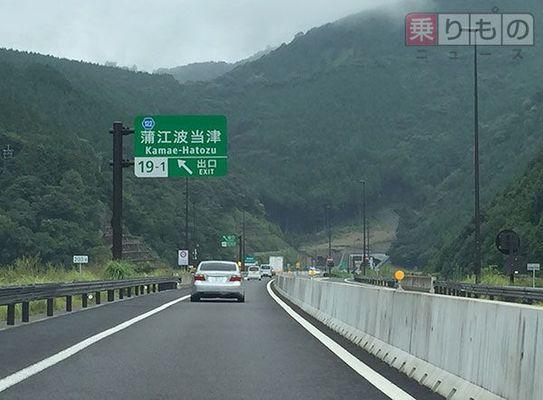 Large 150906 highway 02