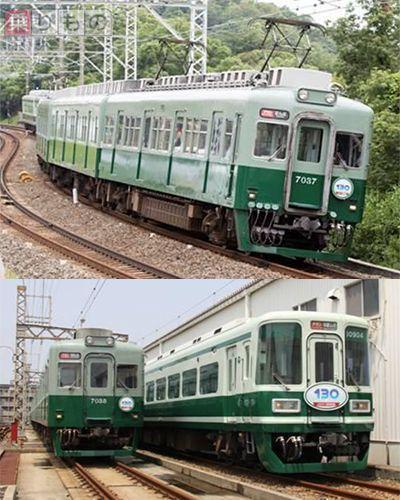 Large 150908 nankai 01