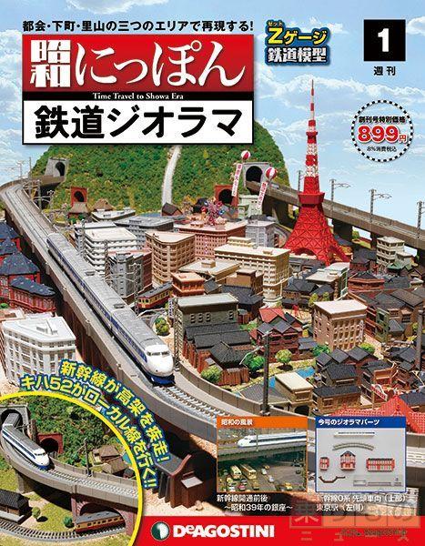 Large 150911 nakagawake 01