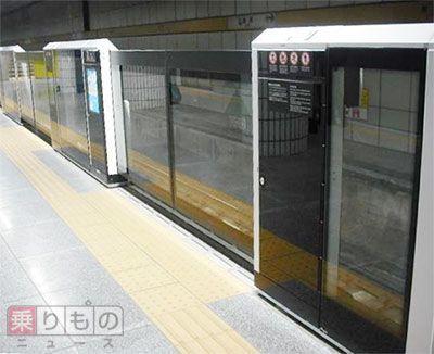 Large 150921 metro 01