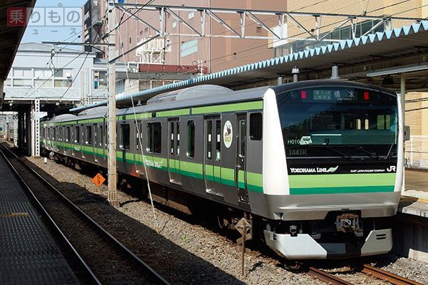 Large 150923 yokohama 01