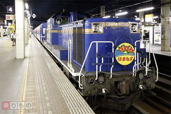 Large 150923 express 01