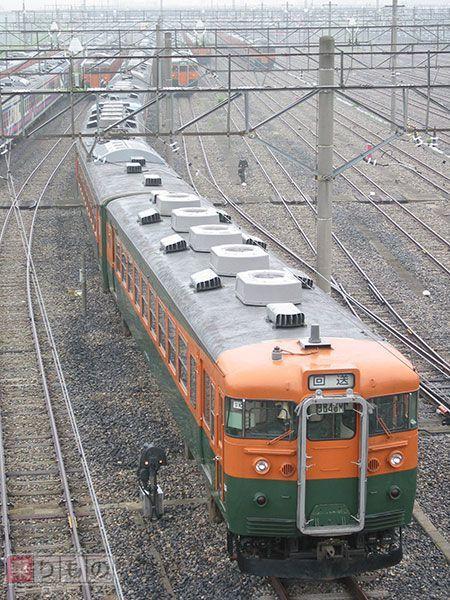 Large 150923 express 02