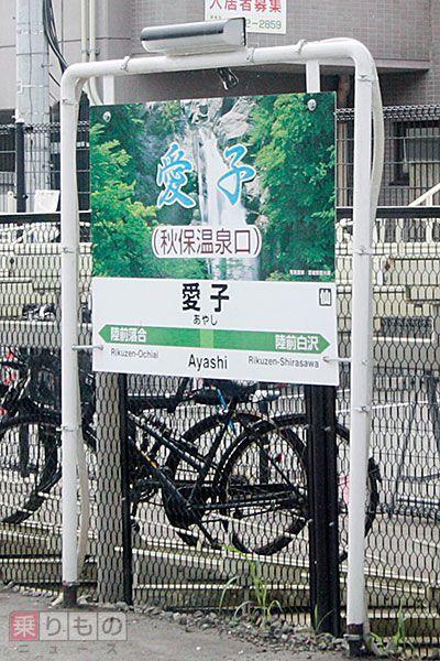 Large 150929 ayashi 01