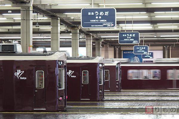 Large 151003 hankyu 02
