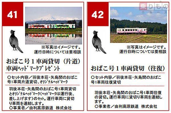 Large 151007 yurikogen 01