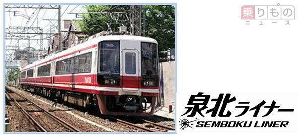 Large 151008 senboku 01