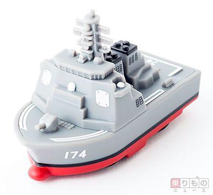 Large 151008 kirishima 01