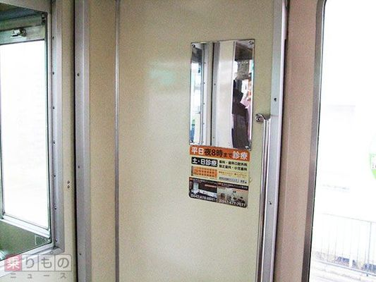 Large 151011 mirror 02