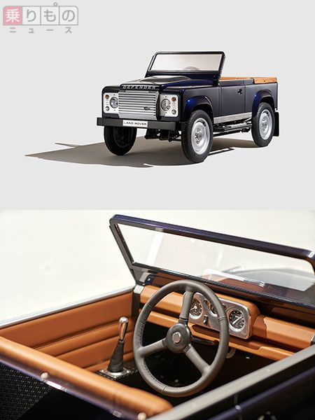 Large 151013 landrover 01