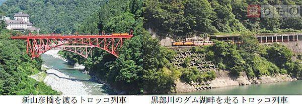 Large 151015 nihonryoko 01