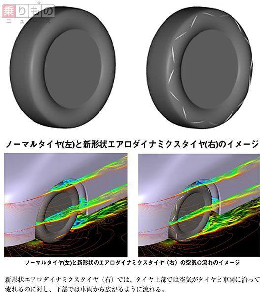 Large 151016 yokohama 01