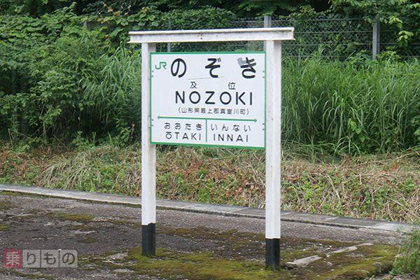 Large 151021 nozoki 01