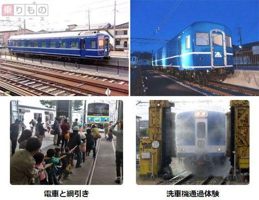 Large 151022 fujikyu 01