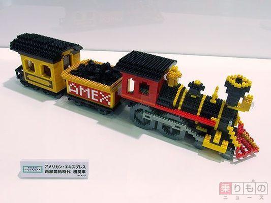 Large 151022 amex 07