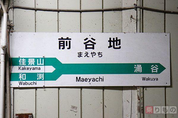 Large 151024 maeyachi 01