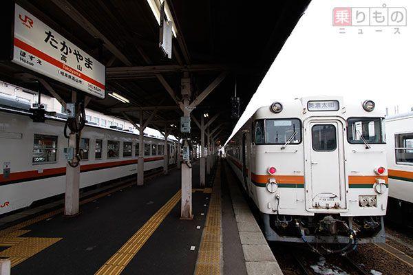 Large 151025 takayama 01