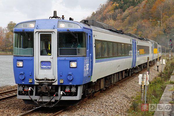 Large 151025 hokuto 01