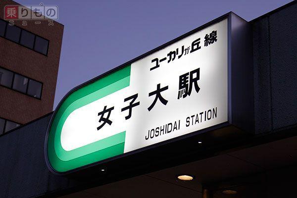 Large 151102 jyoshidai 01