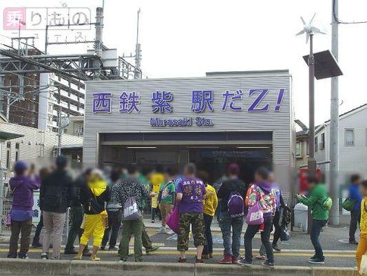 Large 20151031 murasaki1