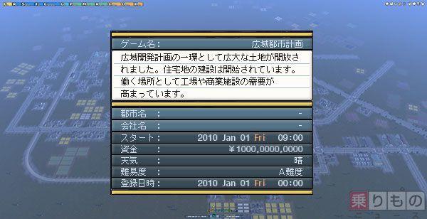https://contents.trafficnews.jp/image/000/002/449/large_151107_atrain_04.jpg