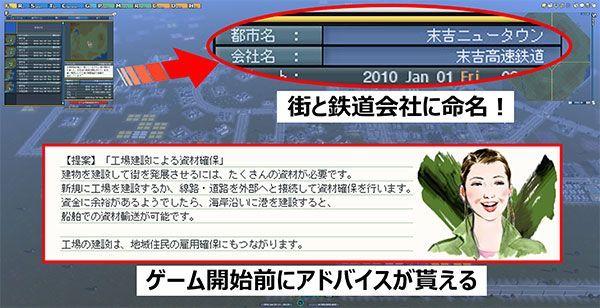 https://contents.trafficnews.jp/image/000/002/450/large_151107_atrain_05.jpg