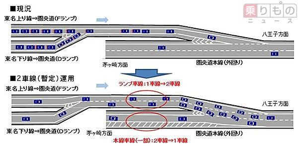 Large 151105 ebina 03