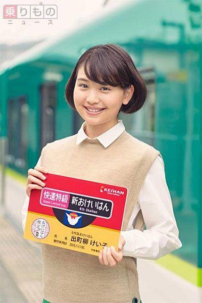 Large 151105 okeihan 01