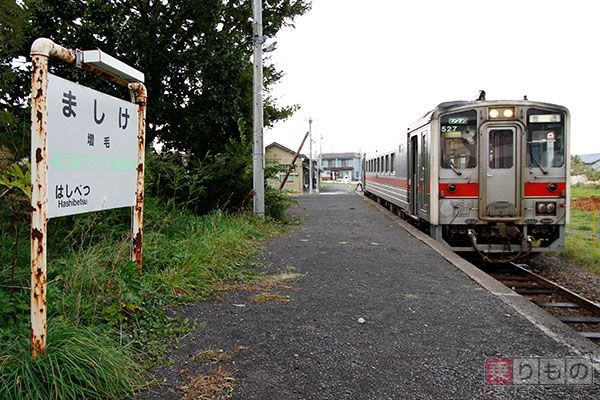 Large 151106 jrhokkaido 01