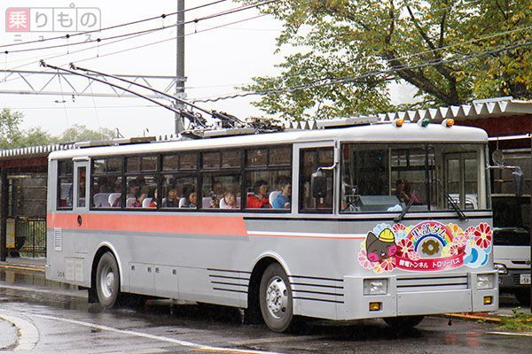Large 151107 kurobe 01