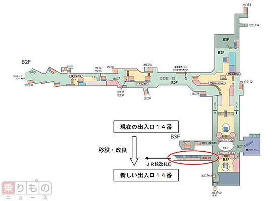 Large 151110 shibuya2