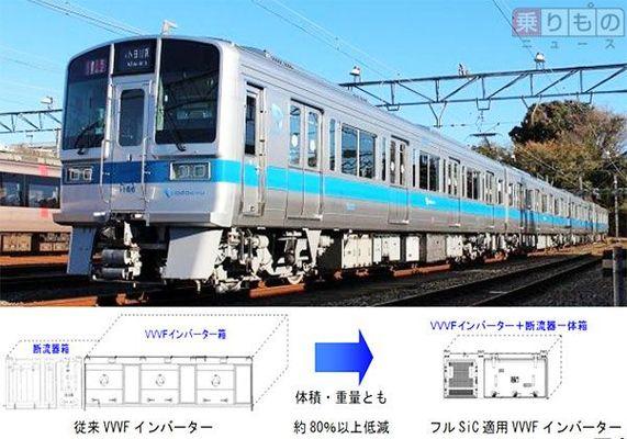 Large 151111 odakyu 01