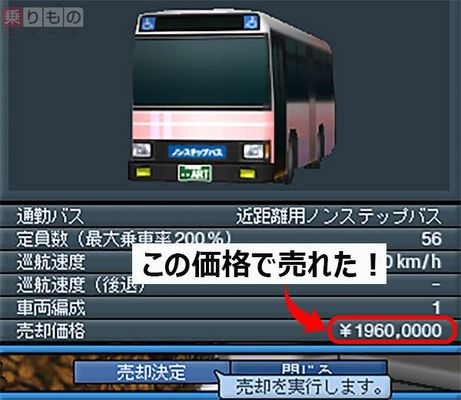 Large 151114 atrain 07