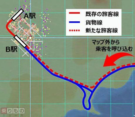 https://contents.trafficnews.jp/image/000/002/560/large_151114_atrain_08.jpg