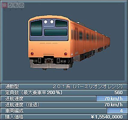 Large 151114 atrain 10