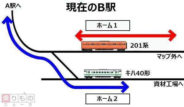 https://contents.trafficnews.jp/image/000/002/566/large_151114_atrain_14.jpg