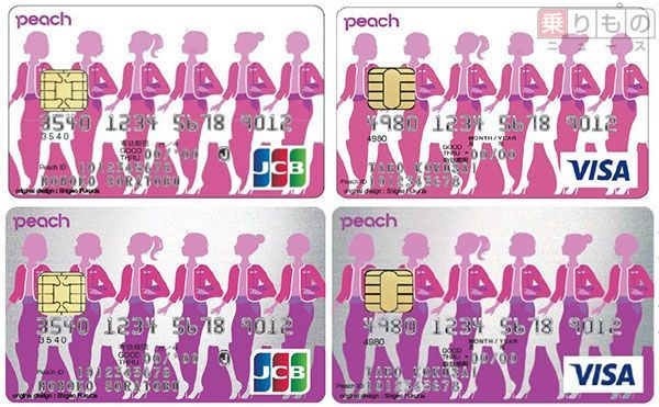 Large 151116 peach 01