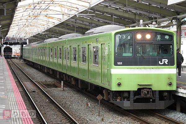 Large 151119 sinimamiya 01
