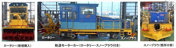 Large 151121 minobu 02
