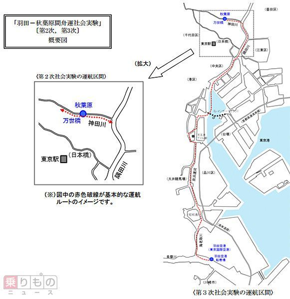 Large 151130 haneda 01