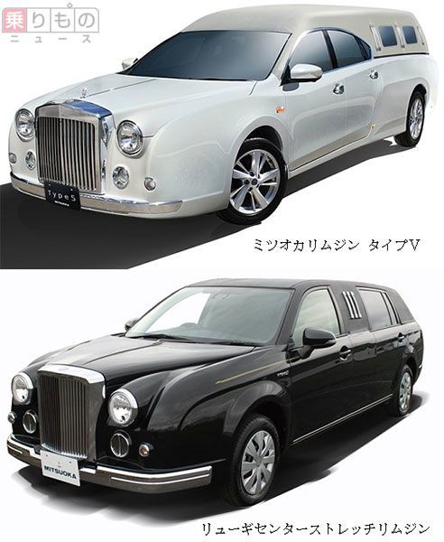 Large 151201 mitsuoka 01