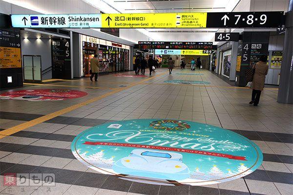 Large 151202 hiroshima 01