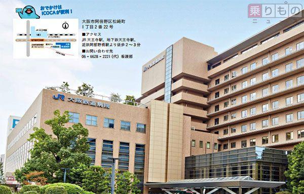 Large 151207 hospital 01