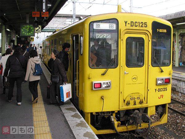 Large 151207 chikuho 01