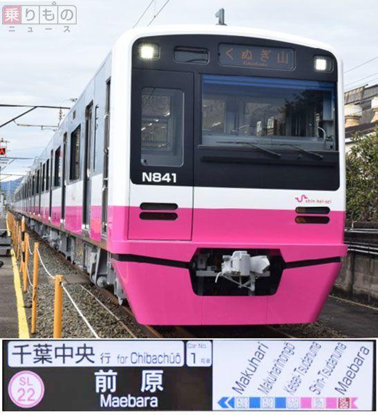 Large 151211 shinkeisei 01