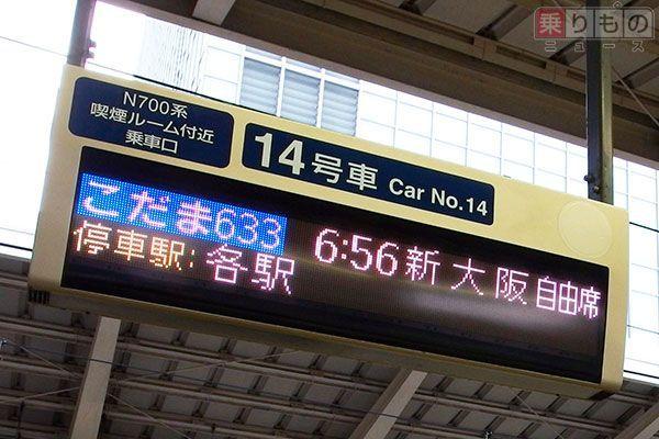 Large 151218 shinkansen 01