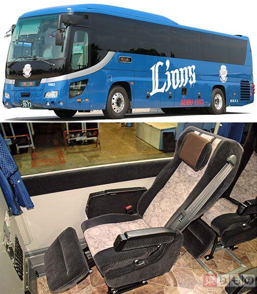 Large 151212 nightbus 02